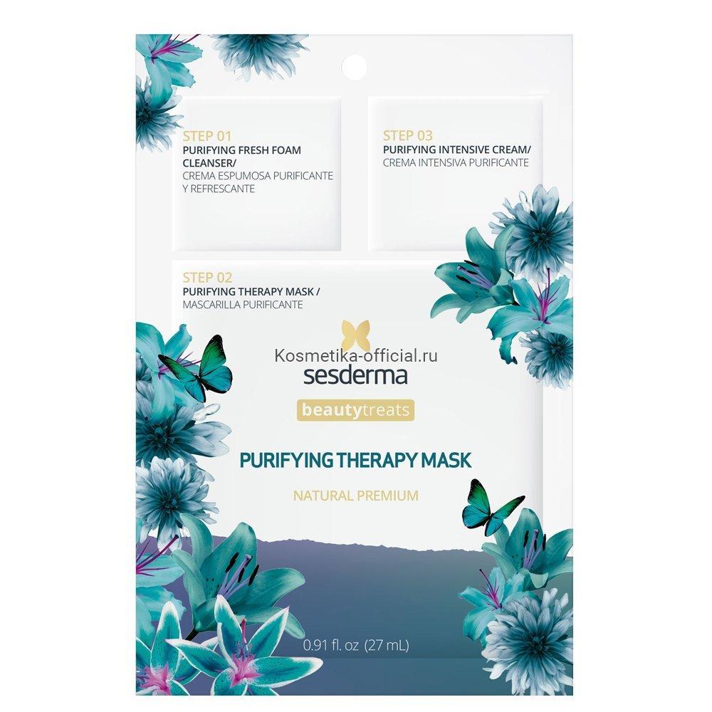 BEAUTY TREATS Purifying therapy mask Маска очищающая для лица для комбинированной или жирной кожи.