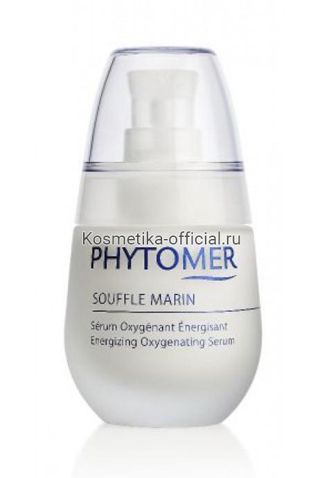 Сыворотка энергетическая кислородная PHYTOMER SOUFFLE MARIN ENERGIZING OXYGENATING SERUM 30 мл