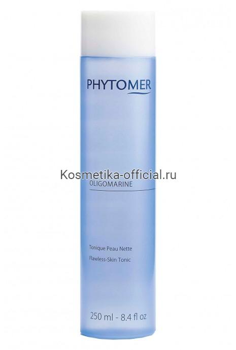 "Тоник для лица ""Безупречная кожа"" PHYTOMER OLIGOMARINE Flawless-Skin Tonic 250 мл"