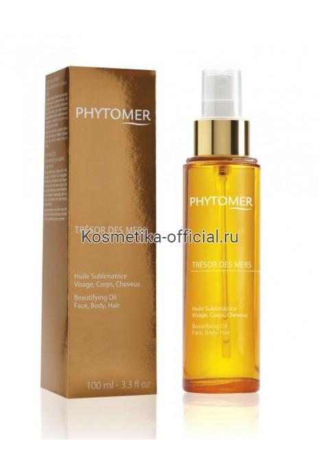 Драгоценное масло для лица, тела и волос PHYTOMER Beautyfying Oil Face, Body, Hair 100 мл