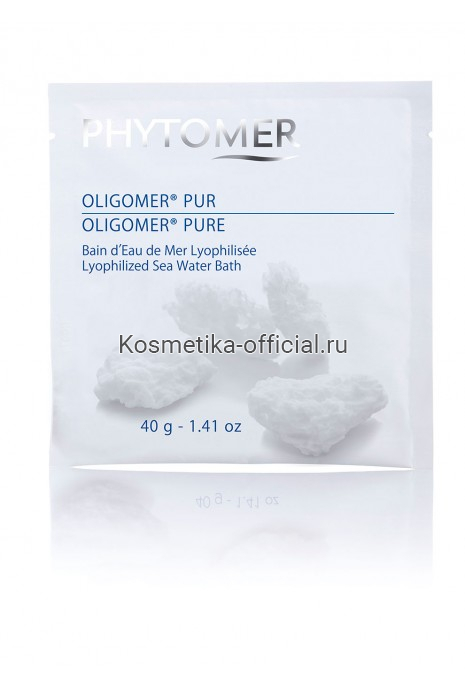 Лифилизированная морская вода д/ванн PHYTOMER OLIGOMER PURE LYOPHYLIZED SEA WATER 40 гр