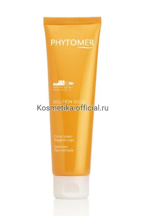 Солнцезащитный крем SPF15 PHYTOMER Solution Soleil Sunscreen SPF 15 125 мл