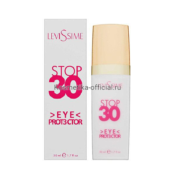 "Флюид для глаз ""Защита молодости"" Stop 30 Eye Protector Levissime, 15 мл."