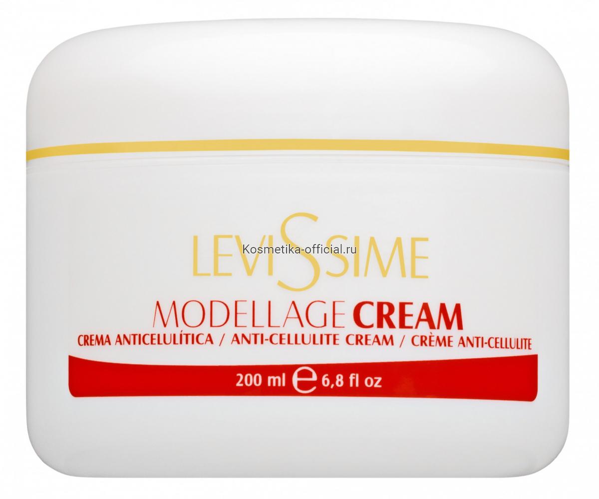 Крем моделирующий / Modellage Cream 200 мл