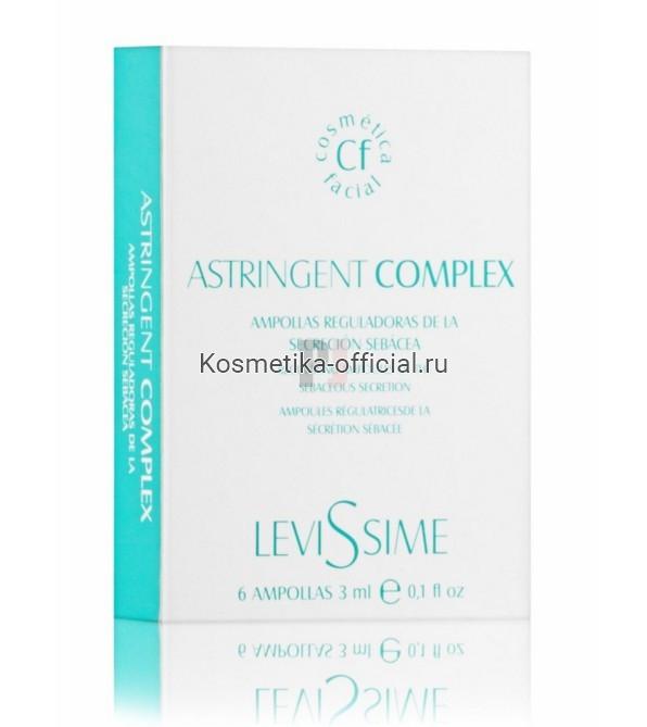 Комплекс для проблемной кожи / Astringen Complex 6*3 мл
