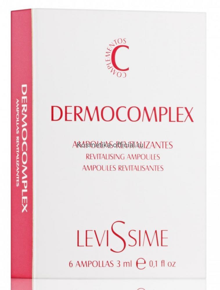 Комплекс гармонизирующий / Dermocomplex 6*3 мл