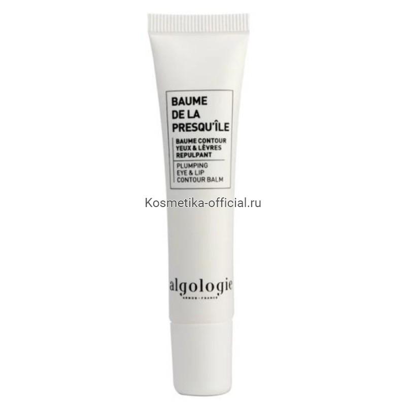 Бальзам с эффектом филлера для контура глаз и губ Baume Contour Yeux & Lèvres Repulpant Algologie, 15мл