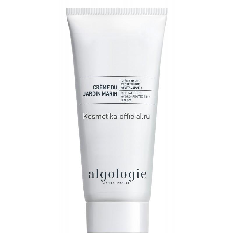 Ревитализующий увлажняющий защитный крем «Морской сад» Revitalising Hydro-Protecting Cream Algologie, 100мл