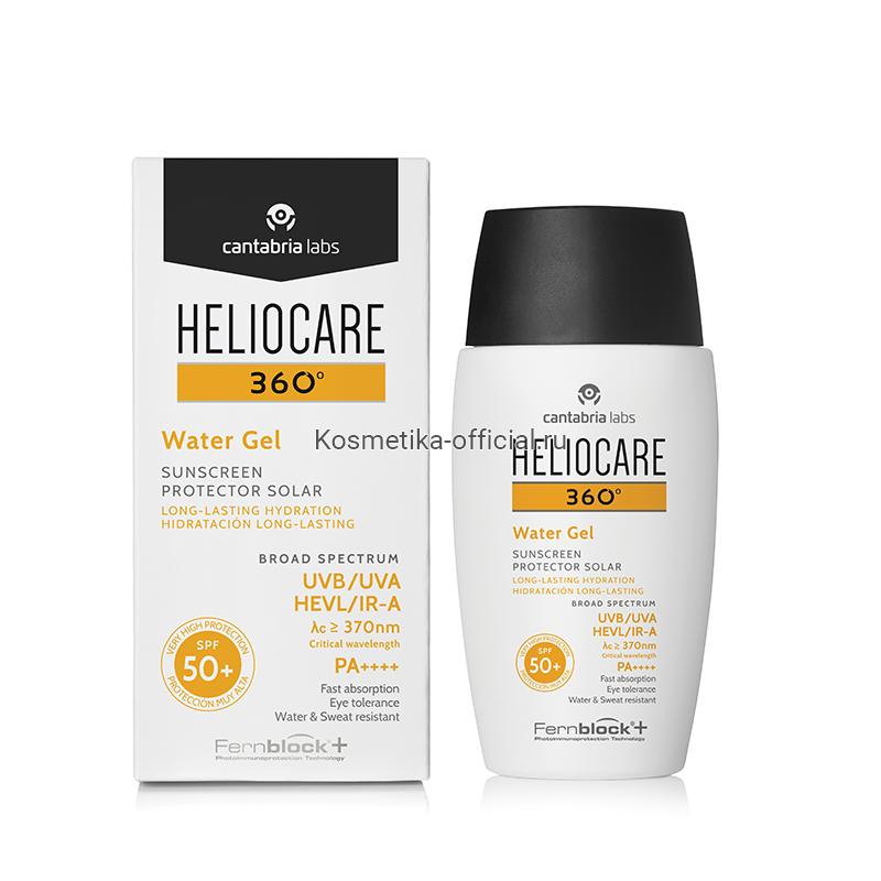 HELIOCARE 360º WATER GEL Sunscreen – Солнцезащитный увлажняющий гель-флюид SPF 50+, 50 мл