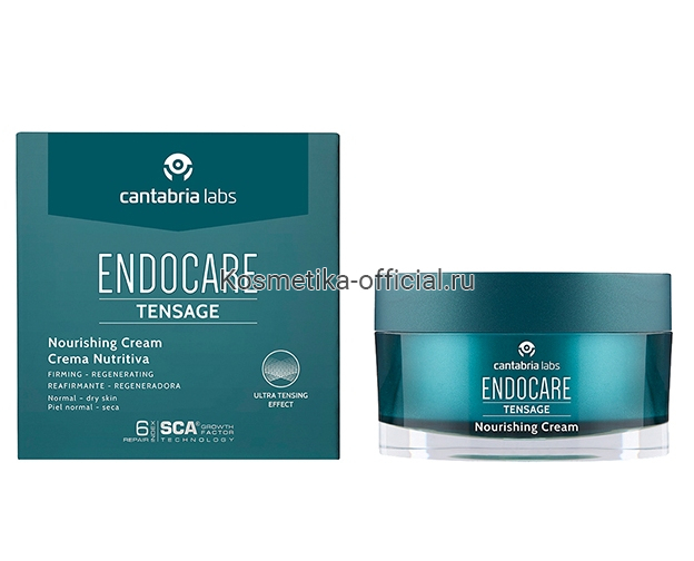 ENDOCARE TENSAGE NOURISHING CREAM (CANTABRIA LABS) – ПИТАТЕЛЬНЫЙ КРЕМ, 50 мл