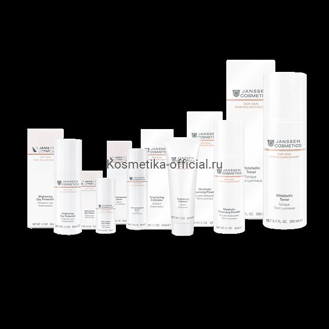 Рекомендованный уход за пигментированной кожей Treatment for pigmented skin