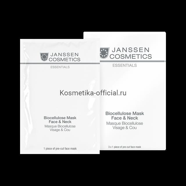Биоцеллюлозная маска для лица и шеи Biocellulose Mask Face Neck 1 шт.