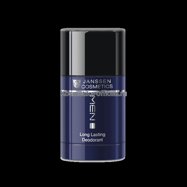 Дезодорант длительного действия Long Lasting Deodorant 30 мл