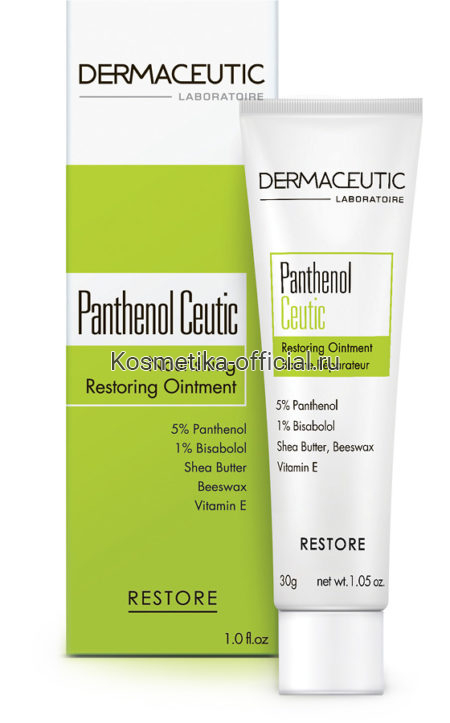Восстанавливающий бальзам Panthenol Ceutic Dermaceutic, 30 мл