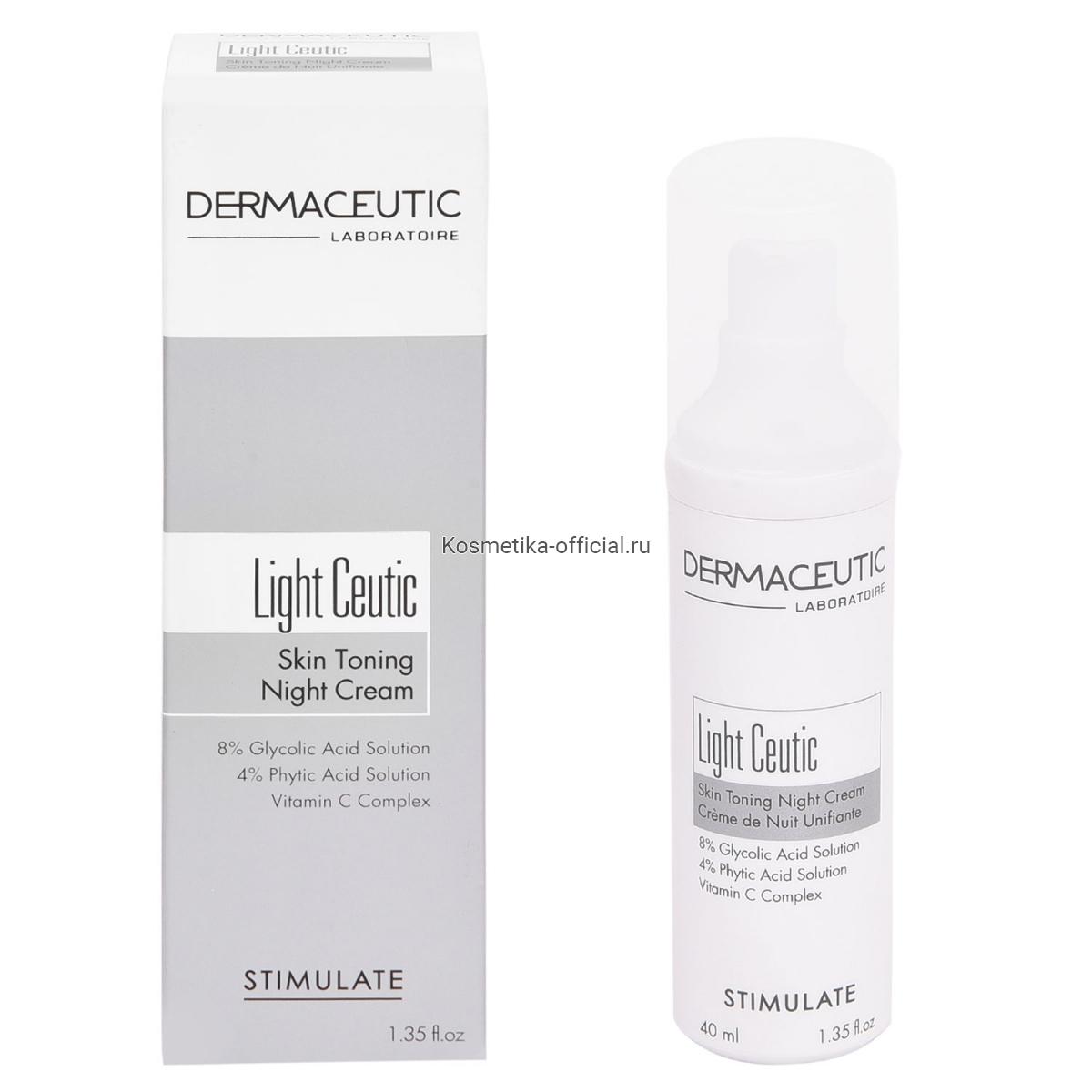 Ночной осветляющий крем Light Ceutic Dermaceutic, 40 мл
