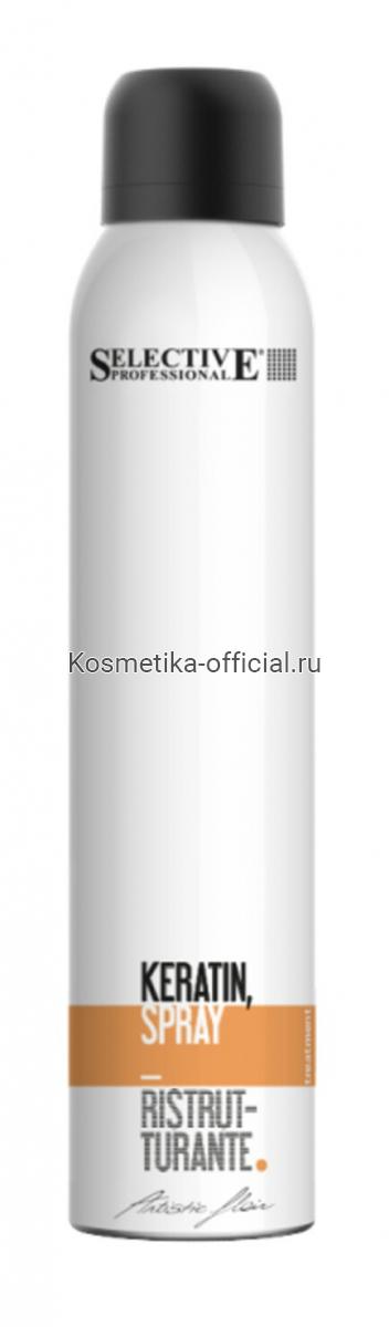 Спрей-кератин / ARTISTIC FLAIR 150 мл