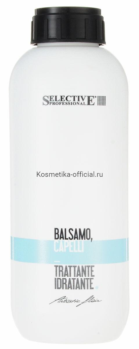 Бальзам увлажняющий для сухих, пористых, химически обработанных волос / ART PER CAPELLI 1000 мл