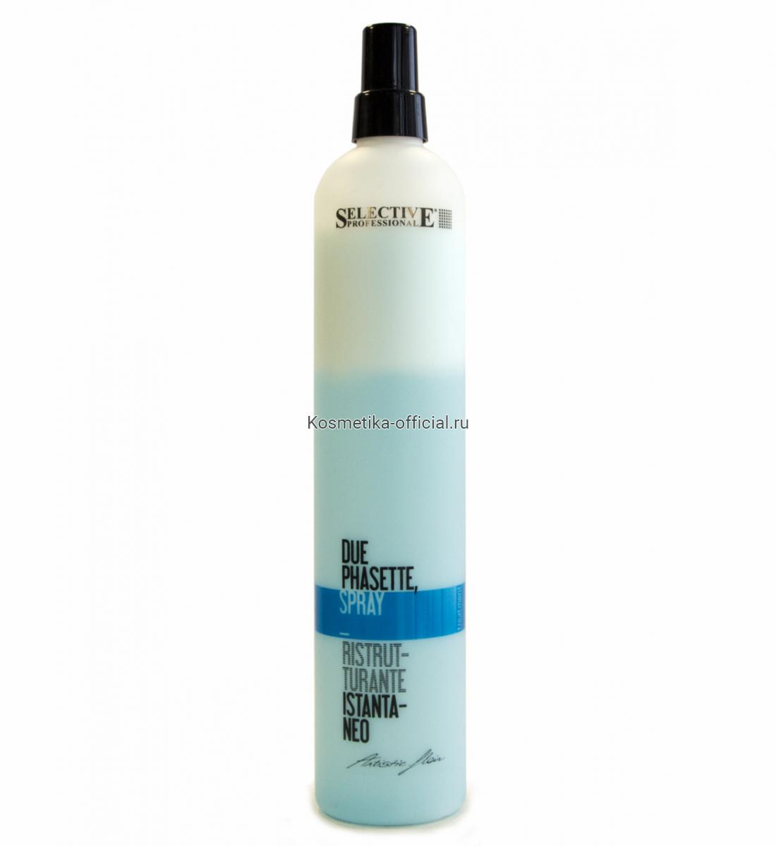 Кондиционер для химически обработанных волос / Due Phasette ARTISTIC FLAIR 450 мл