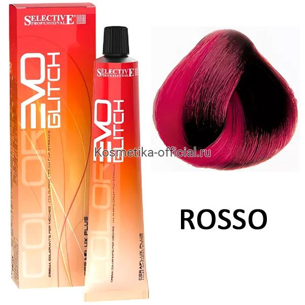 Краска для цветного мелирования, красный / COLOREVO Glitch Rosso 60 мл