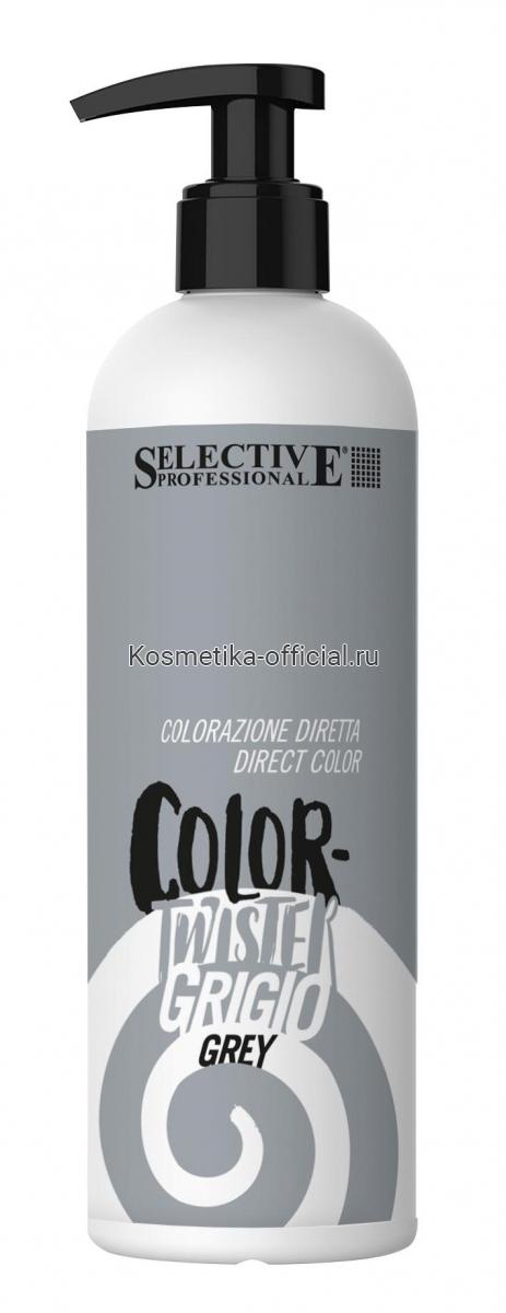 Краска ухаживающая прямого действия с кератином для волос, серый / COLOR TWISTER 300 мл