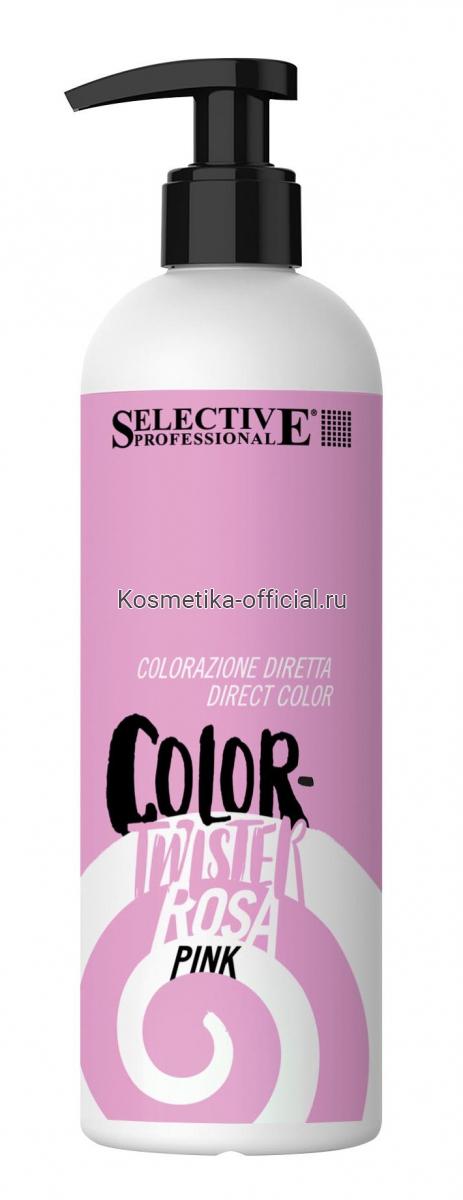 Краска ухаживающая прямого действия с кератином для волос, розовый / COLOR TWISTER 300 мл