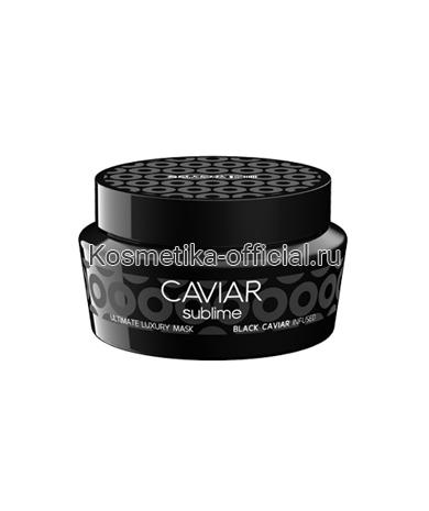 Маска для глубокого питания и смягчения ослабленных волос / Ultimate luxury mask 250 мл