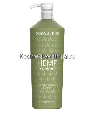Шампунь увлажняющий для сухих и поврежденных волос / HEMP SUBLIME 1000 мл
