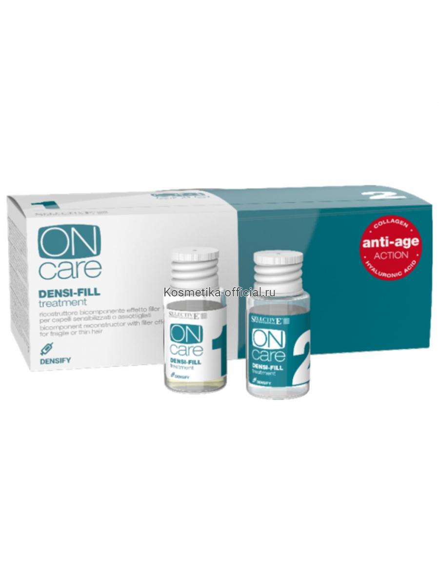Средство двухкомпонентное для волос / ONC Densi-fill treatment 5 + 5 по 15 мл
