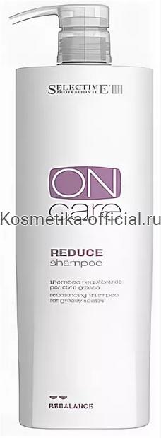 Шампунь восстанавливающий баланс жирной кожи головы / On Care Rebalance 1000 мл