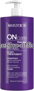 Маска восстанавливающая после химической обработки для волос / ONC Color Defense POST-TREATMENT 1000 мл