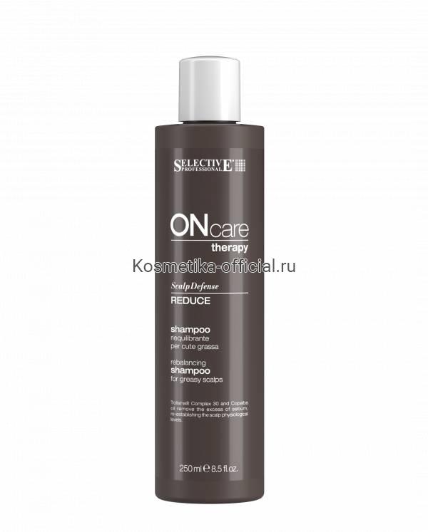 Шампунь восстанавливающий баланс жирной кожи головы / Reduce Shampoo ON CARE SCALP SPECIFICS 250 мл
