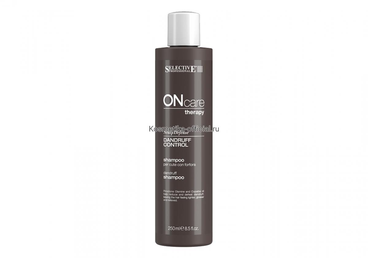 Шампунь от перхоти / Dandruff Control Shampoo ON CARE SCALP SPECIFICS 250 мл