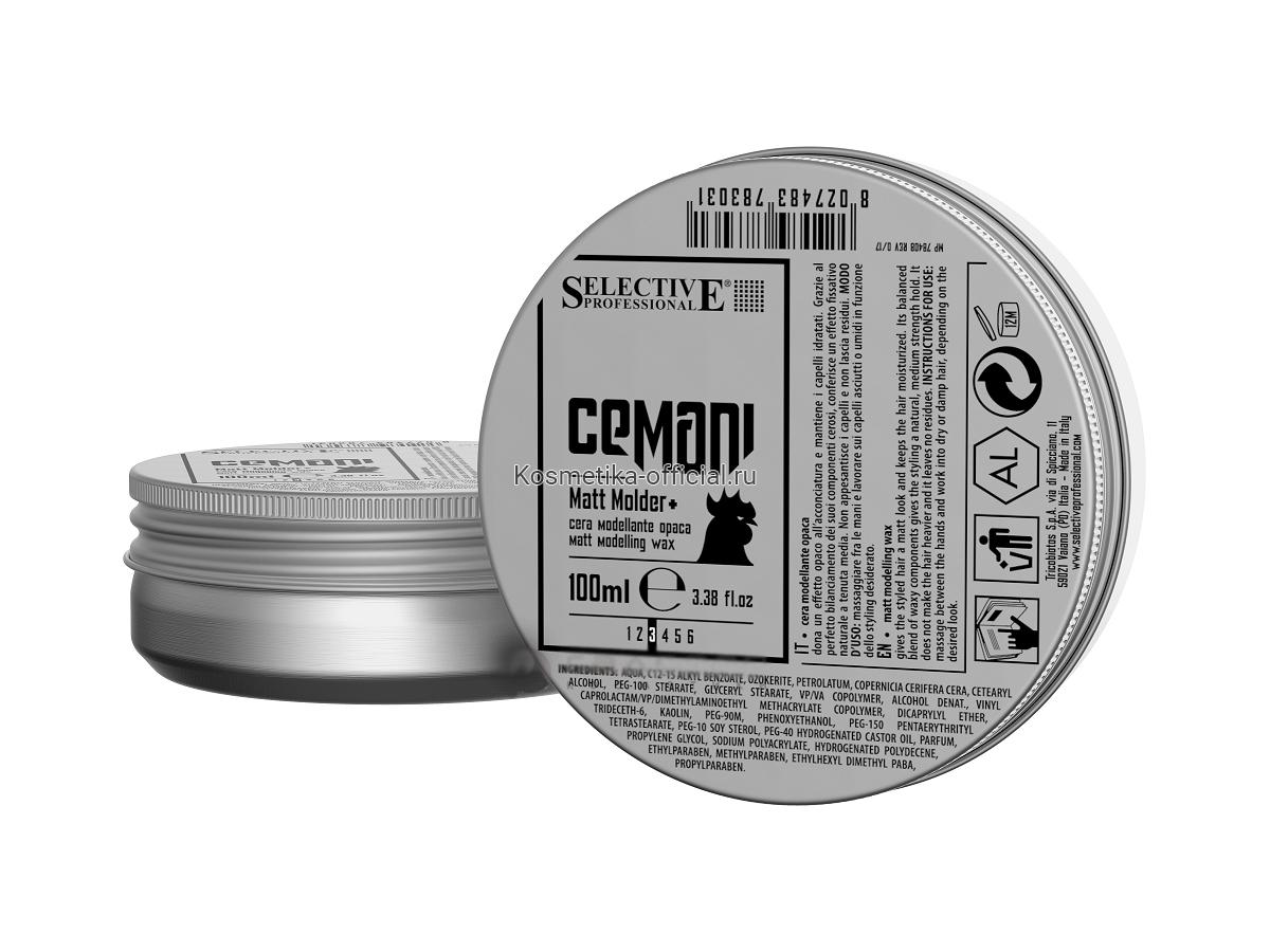 Воск матовый моделирующий для волос, для мужчин / CEMANI Matt molder+ 100 мл