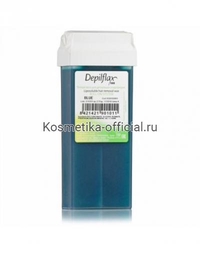 Тёплый воск в картридже Depilflax 100, азуленовый 110 гр