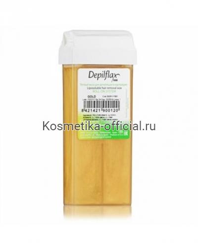 Тёплый воск в картридже Depilflax 100, золотой 110 гр