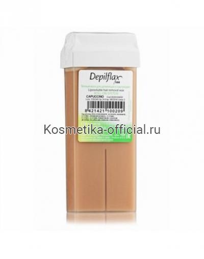 Тёплый воск в картридже Depilflax 100, капучино 110 гр