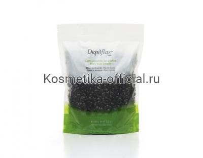 Пленочный воск, черный, Depilflax 100 Black Film Wax в гранулах 1000 гр