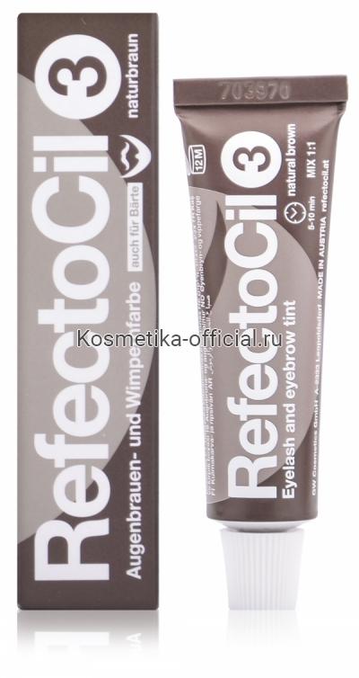 Краска для бровей и ресниц RefectoCil № 3, коричневый, 15 мл