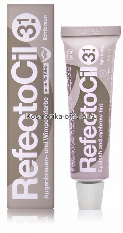 Краситель для окрашивания бровей и ресниц RefectoCil № 3.1, светло-коричневый, 15 мл