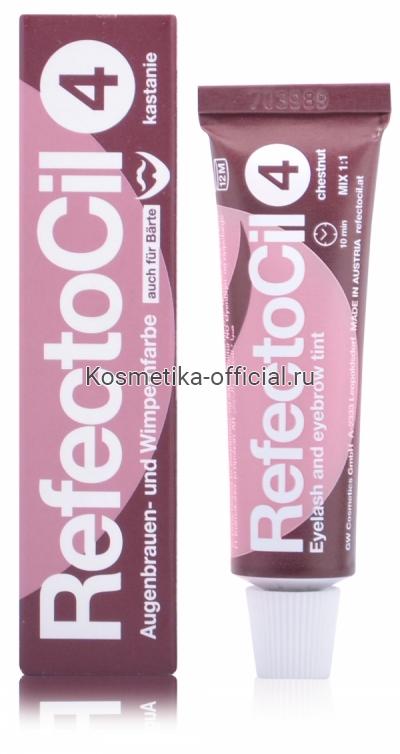 Краска для бровей и ресниц RefectoCil № 4, каштан, 15 мл