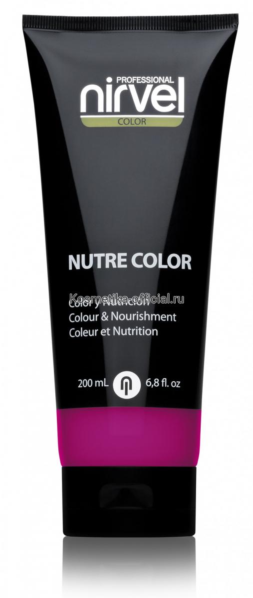 Красящая гель-маска Nutre-Color 200 МЛ ФУКСИЯ (FUCHSIA)