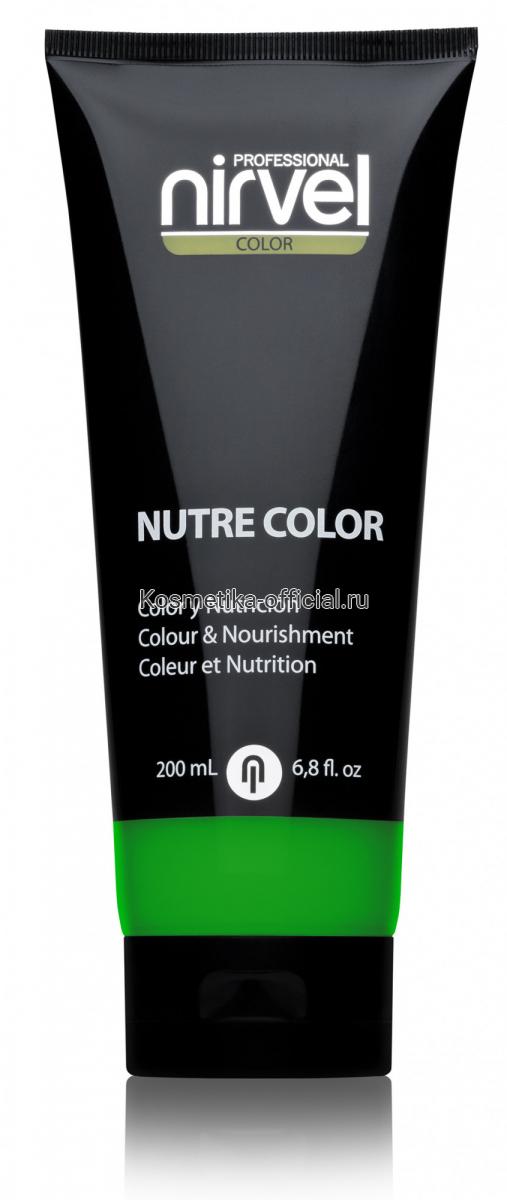 Красящая гель-маска Nutre-Color 200 МЛ ЗЕЛЕНЫЙ (GREEN)