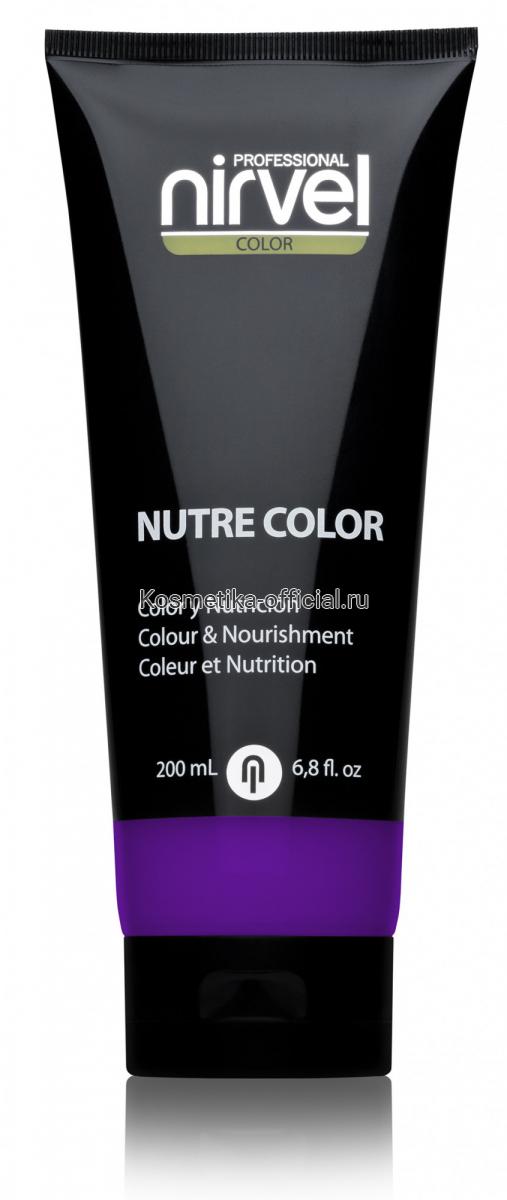 Красящая гель-маска Nutre-Color 200 МЛ ФИОЛЕТОВЫЙ (VIOLET)