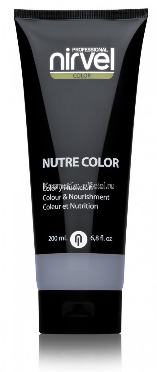 Красящая гель-маска Nutre-Color 200 МЛ СЕРЕБРИСТЫЙ (SILVER)