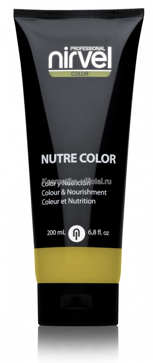 Красящая гель-маска Nutre-Color 200 МЛ ЗОЛОТИСТЫЙ (GOLDEN)