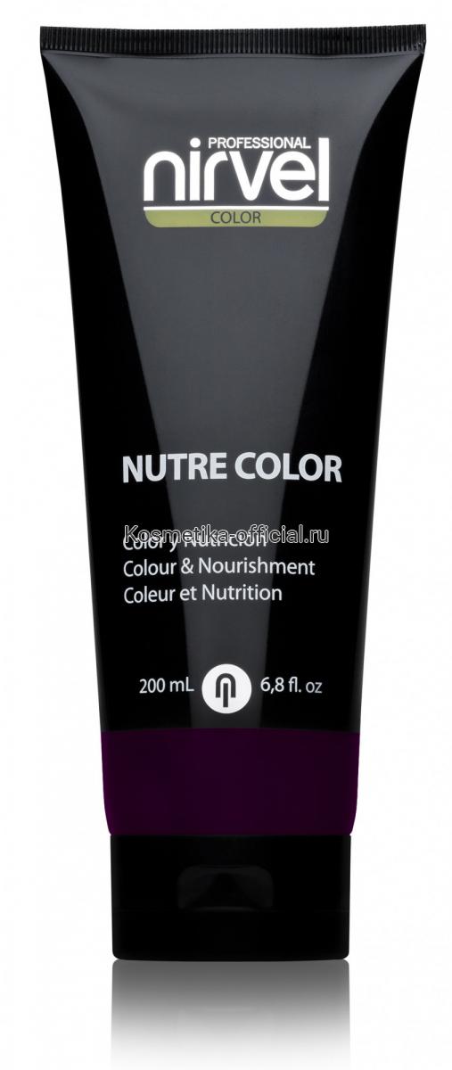Красящая гель-маска Nutre-Color 200 МЛ ТЕМНО-БАКЛАЖАНОВЫЙ (DARK AUBERGINE)