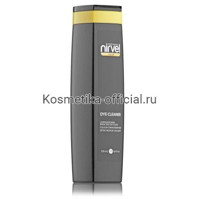 Средство для удаления красителя с кожи Nirvel Professional Dye Cleaner, 250 мл