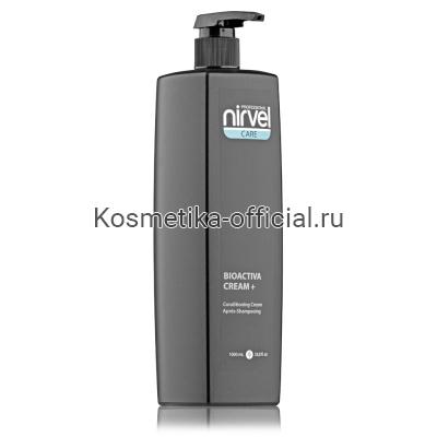 Крем - кондиционер для всех типов волос Nirvel Professional Bioactivа Cream, 1000 мл