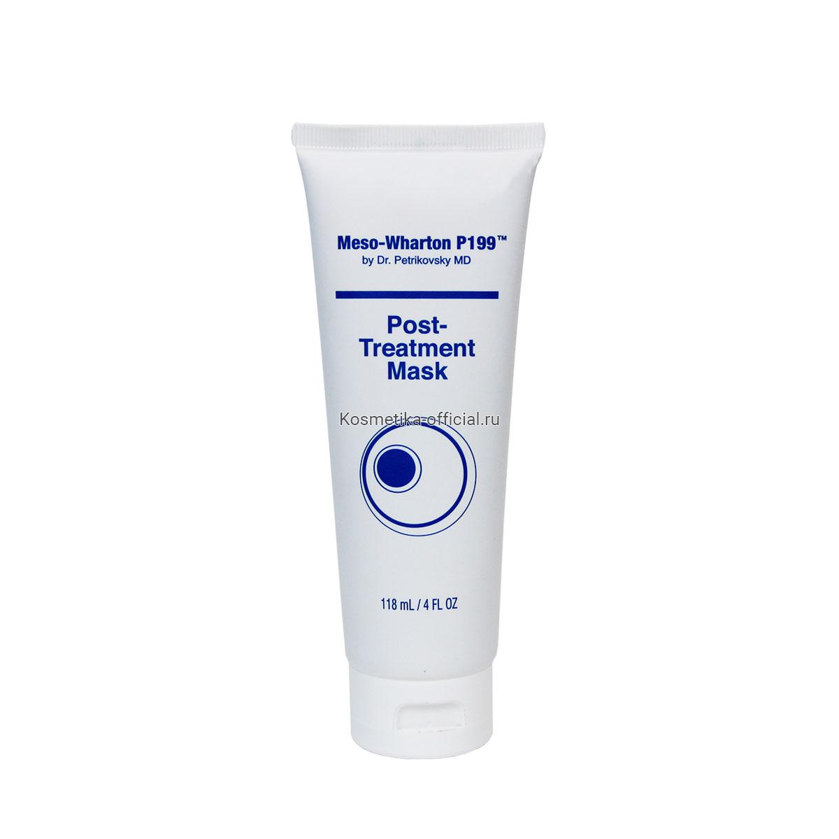 Маска восстанавливающая Мезовартон Post-Treatment Mask by Dr. Petrikovsky MD Meso-Wharton P199™ 118 мл