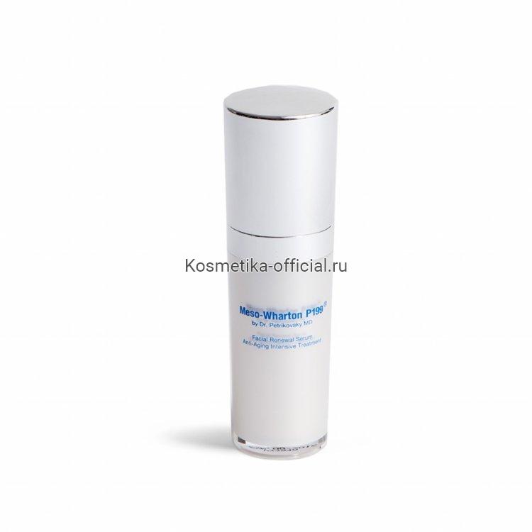 Омолаживающая сыворотка Мезовартон Facial Renewal Serum Meso-Wharton p199 30 мл